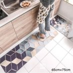 フロアマット 玄関マット キッチン エントランス バスマット モノトーン 北欧 インテリア 雑貨 fmat-0015