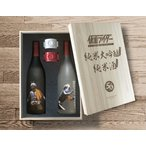 日本酒 仮面ライダー1号&2号(2本セット)/変身ベルト型お猪口同梱