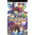 【★新品★】ロックマンDASH / ロックマンDASH2 バリューパック - PSP 在庫処分!