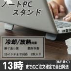 ノートパソコン 画像