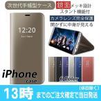 iPhone11 ケース 手帳型 iPhone 11 ケース アイフォン 11 ケース iPhone11ケース アイフォン11 ケース アイフォン11ケース 耐衝撃