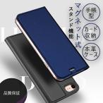 iPhone8plus ケース 手帳型 iPhone8 plus ケース スタンド カード収納 マグネット式 カバー iPhone8plusケース カメラレンズ保護 ワイヤレス充電対応 5.5インチ
