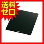 バッファロー メタリックカラーマウスパッド ブラック マウスパット BSPD10BK