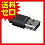 バッファロー スマホ / タブレット / PC用 microSD専用カードリーダー BSCRUM04BK