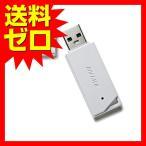 バッファロー USB2.0 どっちもUSBメモリー 16GB ホワイト RUF2-KR16GA-WH