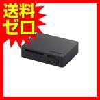 バッファロー iBUFFALO USB3.0高速転送カードリーダー ハイエンドモデル ブラック BSCR25TU3BK