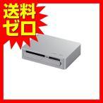 バッファロー iBUFFALO USB3.0高速転送カードリーダー ハイエンドモデル シルバー BSCR25TU3SV