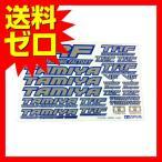 タミヤ TRFシリーズ No.137 TRFステッカーC (ブルーエッジ / ミラー) 42237