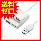 サンワサプライ USB3.0+USB2.0コンボハブカードリーダー付き(ホワイト) USB-3HC315W