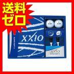 ショッピングゼクシオ ダンロップ ゼクシオ スーパーソフトX ボールギフト GGF−F2076 ※商品は1個(1点)のお値段です