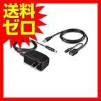 バッファロー ポータブルHDD向け給電用ACアダプター AC-DC5PSC2