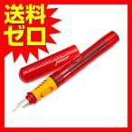 ペリカン ペリカーノJr - Pelikan Pelikano Junior - 本体:レッド 万年筆  商品は1点(本)の価格になります。