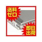 ノートPCスライダー   パワーサポート ノートPCスライダー(グラファイト)4個入り  PS-11  POWER SUPPORT パワサポ|1402TAZM^