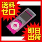 iPodケース iPodカバー   パワーサポート シリコーンジャケットセット for iPod nano 4th  PNX-11  POWER SUPPORT パワサポ|1402TAZM^