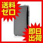 iPodケース iPodカバー   パワーサポート エアージャケットセット for iPod touch2nd ミラーブラック  PTX-77  POWER SUPPORT パワサポ|1402TAZM^
