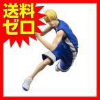 黒子のバスケフィギュアシリーズ 1/8 黒子のバスケ 黄瀬涼太 メガハウス