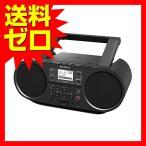 ソニー SONY CDラジオ Bluetooth/FM/AM/ワイドFM対応 語学学習用機能 電池駆動可能 ブラック ZS-RS81BT