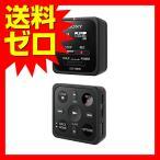 ソニー SONY ICレコーダー 16GB ICD-TX800 : 小型サイズ リニアPCM/遠隔録音対応 リモコン付属 2017年モデル ブラック ICD-TX800 B