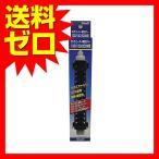 ショッピングカバー ヒーターカバー100/150/200W用 スペクトラム ブランズ ジャパン(株)  商品は1点(個)の価格になります。