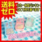 ショッピング薄型 薄型弁当箱 フードマンミニ スカイブルー ミントグリーン チェリーピンク