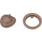 サーモス パッキンセット JNL シリーズ用 真空断熱ケータイマグ 水筒パッキン THERMOS