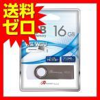 ショッピングWii Wii U/Wii用 USBメモリー16GB|1402ANZM^