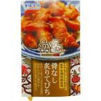 沖縄宝島 島つまみ 骨なし炙りてびち 120g 商品は1点(個)の価格になります。