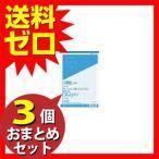 コクヨ グラフ用紙 B5 1mm方眼 40枚
