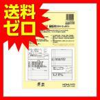 ショッピングコクヨ コクヨ シン-1J 履歴書用紙(封筒付) B4二つ折り  商品は1点(個)の価格になります。|1605GRTM^