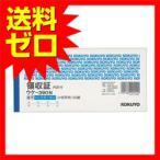 ショッピングコクヨ コクヨ ウケ-390N 複写領収証小切手判ヨコ50組 スポットバックカーボン  商品は1点(個)の価格になります。|1605GRTM^