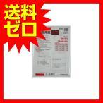 コクヨ シン-5J 履歴書用紙 A4 大型封筒付 JIS様式例準拠  商品は1点(個)の価格になります。|1605GRTM^