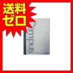 ショッピングコクヨ コクヨ ノ-5BN キャンパスノートセミB5 B罫6mm 50枚  商品は1点(個)の価格になります。|1605GRTM^