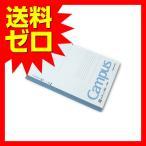 ショッピングコクヨ コクヨ ノ-10BN キャンパスノートセミB5 B罫6mm 100枚  商品は1点(個)の価格になります。|1605GRTM^