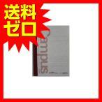ショッピングコクヨ コクヨ ノ-103AN キャンパスノート A5 7mm幅普通横罫 30枚  商品は1点(個)の価格になります。|1605GRTM^