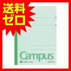 ショッピングコクヨ コクヨ ノ-13WN キャンパスノートセミB5 無地 30枚  商品は1点(個)の価格になります。|1605GRTM^