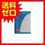 ショッピングコクヨ コクヨ ノ-30S10NB ノート キャンパスジュニア 10mm方眼罫 青  商品は1点(個)の価格になります。|1605GRTM^