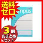 ショッピングコクヨ コクヨ ノ-30F13N ノート キャンパスジュニア 英習罫13段(3.5mm)  おまとめセット 3個