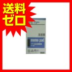 ショッピングコクヨ コクヨ メ-59 メモ 切取りミシン目入り 無地  商品は1点(個)の価格になります。|1605GRTM^