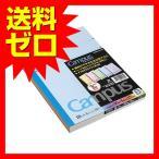 ショッピングコクヨ コクヨ ノ-3CBNX5 キャンパスノートセミB5 B罫6mm 5冊パック  商品は1点(個)の価格になります。|1605GRTM^