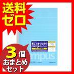 ショッピングコクヨ コクヨ ノ-103BTN キャンパスノート(ドット入)A5 B罫6mm30枚  おまとめセット 3個