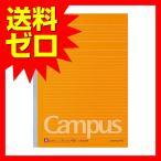 ショッピングコクヨ コクヨ ノ-201ATN キャンパスノート(ドット入)A4 A罫7mm40枚  商品は1点(個)の価格になります。|1605GRTM^