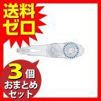 ショッピングコクヨ コクヨ テープのり 詰替用 ドットライナー ノック 共通 タ-D480-07  おまとめセット 3個