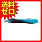 ショッピングコクヨ コクヨ HA-S100B 安心構造カッターナイフ本体・標準型 青 商品は1点(個)の価格になります。|1605GRTM^