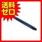 ショッピングコクヨ コクヨ PS-P100DB-1P シャープペンシル 鉛筆シャープ 0.9mm ダークブルー  商品は1点(個)の価格になります。|1605GRTM^