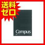 ショッピングコクヨ コクヨ ノ-201S5-D キャンパスノート方眼罫40枚A4  商品は1点(1個)の価格になります。