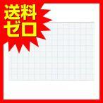 ショッピングコクヨ コクヨ ナフ-25 名刺型名札50×75mmピン・クリップ両用型  商品は1点(個)の価格になります。|1605GRTM^