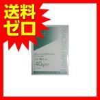 コクヨ セ-T149N トレーシングペーパー A4 50枚 商品は1点 (個) の価格になります。