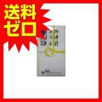 マルアイ キ-212 香典袋 本折黄白7本 短冊入 1枚 商品は1点(個)の価格になります。
