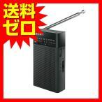 ソニー SONY ハンディーポータブルラジオ ICF-P26 : FM/AM/ワイドFM対応 縦置き型 ブラック ICF-P26 B