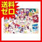 ディズニー キャラクター ジグソーパズル ミニーコレクション